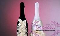Декор бутылок, молочный.  Украшение бутылок шампанского...