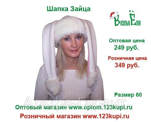 Шапки женские в интернет магазине.