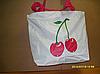 Белые сумки женские интернет магазин.