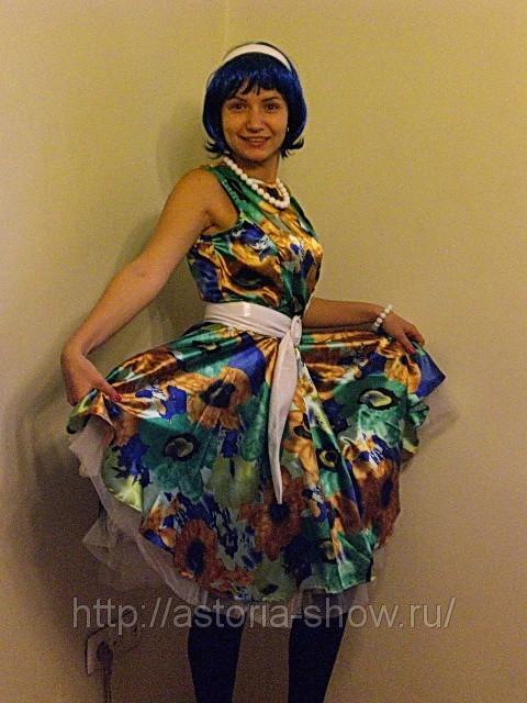 Платье Стиляга, стиляга - Смоленская.